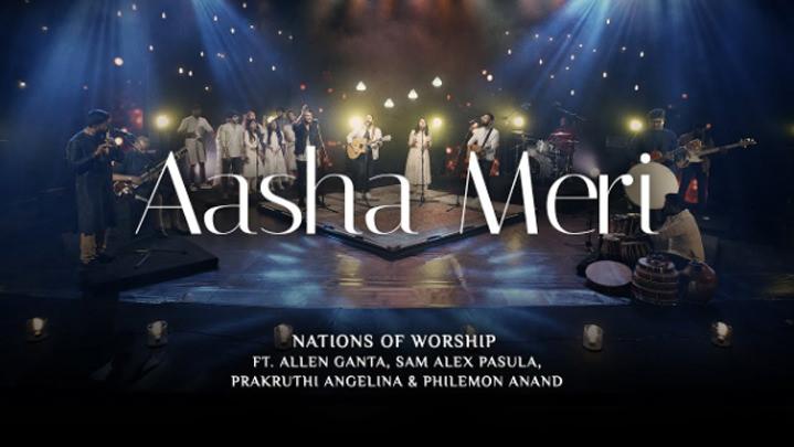 Aasha Meri