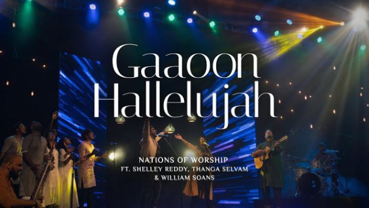 Gaaoon Hallelujah